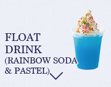 FLOAT DRINK(ICE&SOFT)